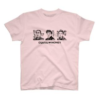手づくりはんこ史緒のOSATSU♡MONEY 諭吉・英世・一葉 T-shirts