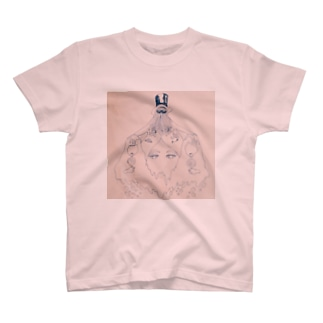 Magical Candy T-shirts