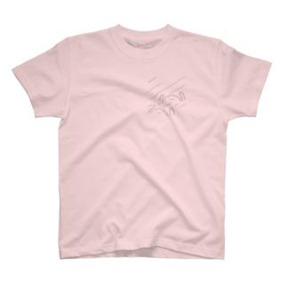 ようかいきのこのおみせのいつものきみ胸にちいさくついてるよバージョン T-shirts