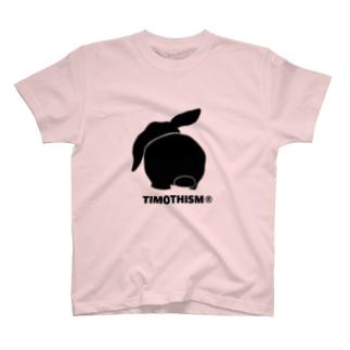 ホーランドロップ(プロぺラ)T T-shirts