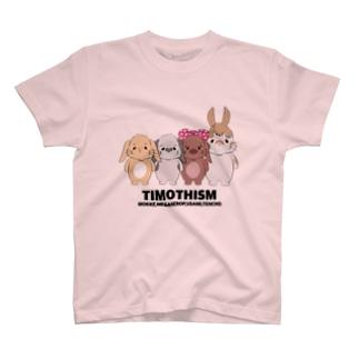 TAKUMIの仲良し四人組T T-shirts