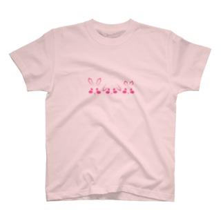 三羽うさぎ Tシャツ T-shirts