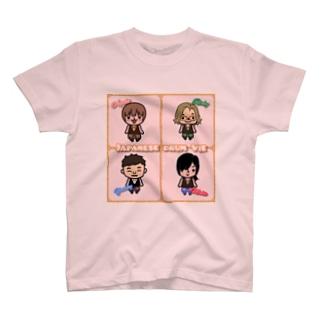 Vie JapanのVieさん達 T-shirts