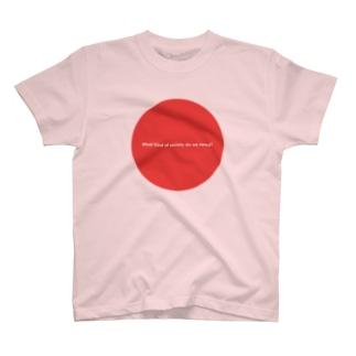 society T-shirts