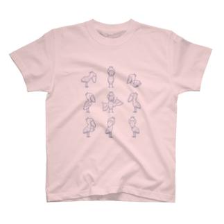 9羽のハシビロコウ(薄青) T-shirts