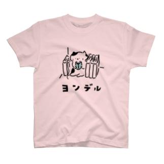 ヨンデル T-shirts