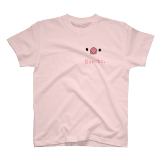 シンプル文鳥さん T-shirts