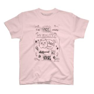 チェシャ猫のことば T-shirts