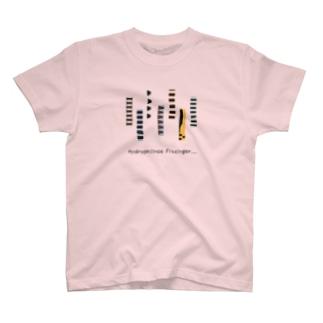 みわけて 日本のウミヘビ T-shirts