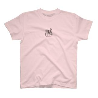 幕末HEROZ T-shirts