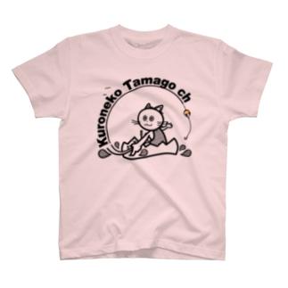 くろたまちゃんTシャツ(黒インクデザイン) T-shirts