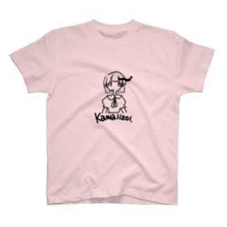 可愛いゾイ T-shirts
