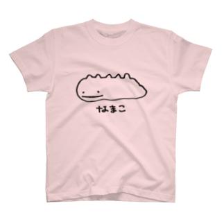 なまこくん T-shirts
