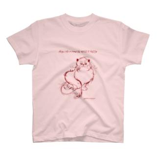 世界中の猫が幸せでありますように T-shirts