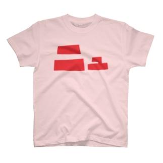 ニュ T-shirts