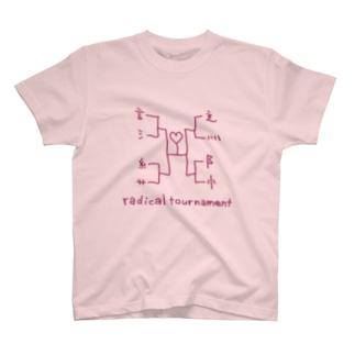 部首トーナメント T-shirts