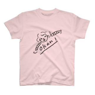 おかんてぃ T-shirts