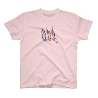 ノスタルジックな御中元チンアナゴ T-shirts
