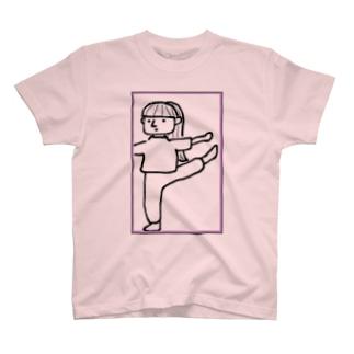 身体のかたいともだち T-Shirt