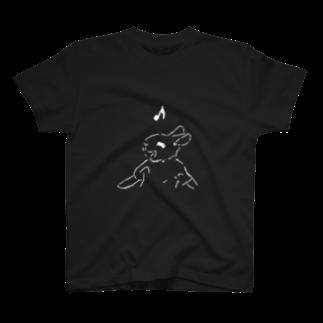 AngelRabbitsのうさぎむすこ(白9) Tシャツ