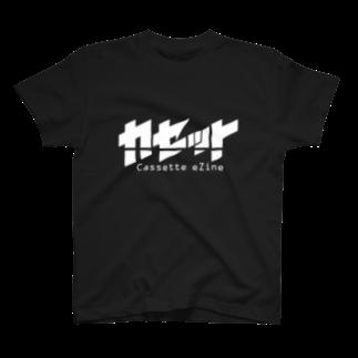 コーヒーサミット電子ジンのカセットeZine_ロゴ Tシャツ
