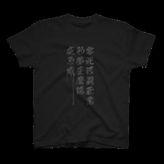 PygmyCat suzuri店のレディオハートJAM☆MARI-Zwei公式シャツ(グレー文字)Tシャツ