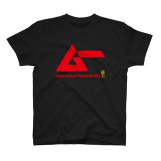 ムーのロゴ(モアイ) Tシャツ