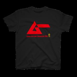 muのムーのロゴ(モアイ) Tシャツ
