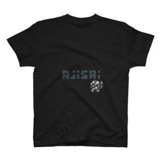 ajisai_word Tシャツ