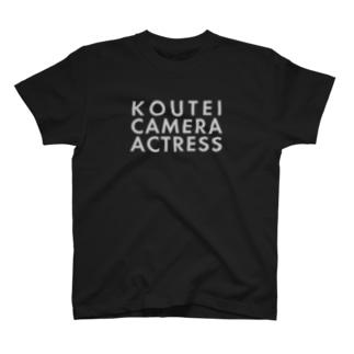 カメトレタイポグラフィ Tシャツ