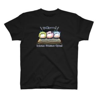 いしのうえにも3ペェン Tシャツ