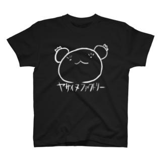 【やさいぬ】とまよあっプップ2 Tシャツ