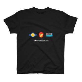 8bit PROWESSRING(文字白)  Tシャツ