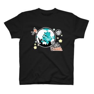 トシゾー(Earth) Tシャツ