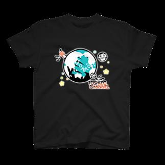 トシゾーのSUZURIのとこのトシゾー(Earth) Tシャツ
