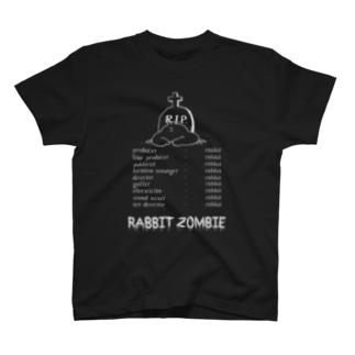 エンドロール Tシャツ