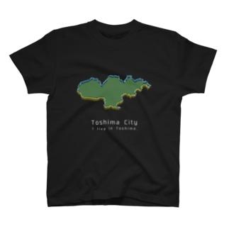 豊島区に住んでいますTシャツ Tシャツ