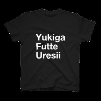 fmmzkのYFU Tシャツ