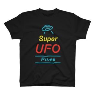 SuperUFOFilms Tシャツ