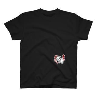 限界のニセアヒル Tシャツ