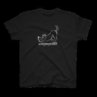 komomoaichiのダウンドッグ(black系)Tシャツ