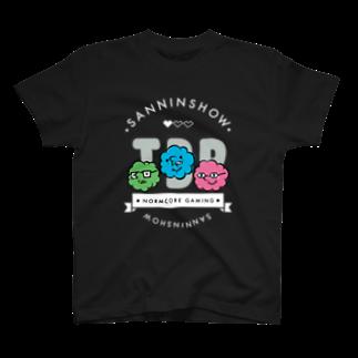 三人称 公式グッズショップ 『SANNIN SHOP』の三人称雲雲Tシャツ【白文字Ver】Tシャツ