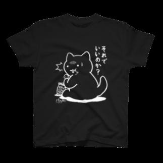 PygmyCat suzuri店の備蓄にゃん(白線)Tシャツ