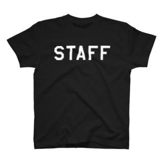 スタッフ(STAFF) Tシャツ