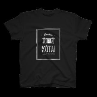 山田全自動のショップの参勤交代黒Tシャツ