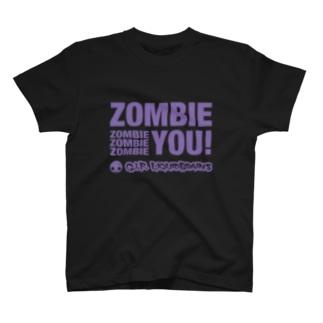 Zombie You!(purple print) Tシャツ