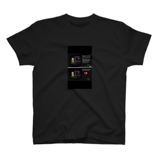 1997💔 Tシャツ