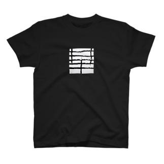 平 Tシャツ