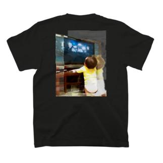 musicshop BOBの配信ライヴ - live streaming T-shirts