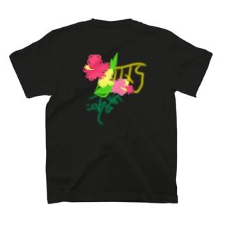 【夏】龍体文字「きに」健康運アップ。 T-shirts